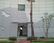 SK미래연구소